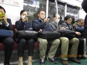 A Tokyo, dans le métro